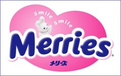 merries_logo.jpg